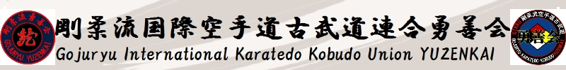 gojuryu internatinaol karatedo kobudo union yuzenkai japan